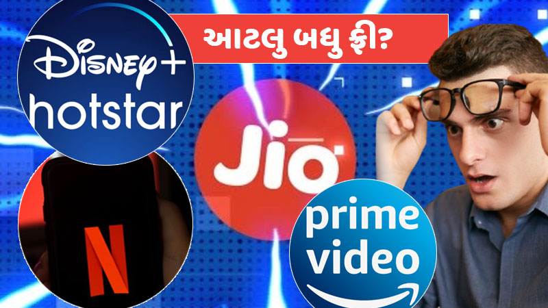 Jio gives you free subscription of prime netflix and hotstar