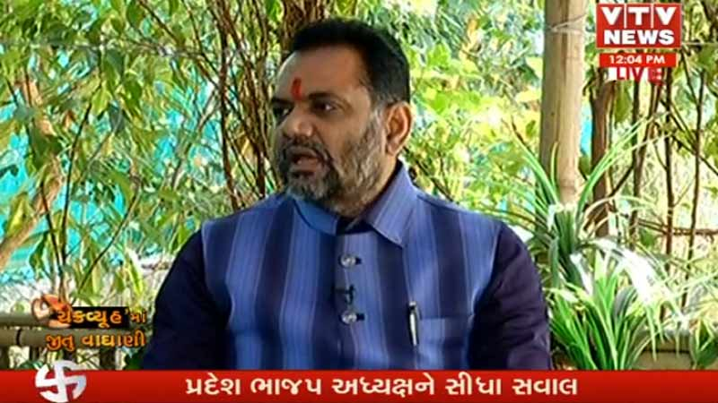 VTV Exclusive interview with gujarat bjp president jitu vaghani