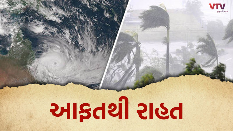 Cyclone Hika Will Cause Severe Wind To Run On Gujarat : Meteorological Department