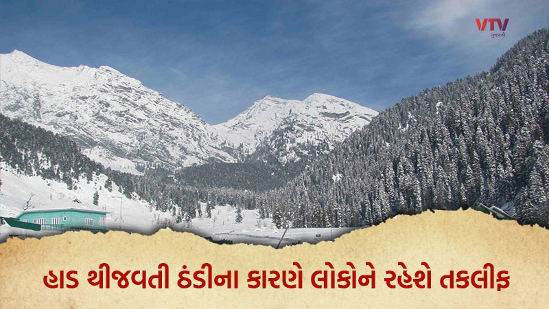The Weather Will Change Again From Tomorrow In Valley