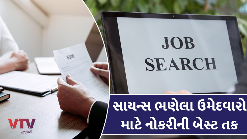 gujarat mgvcl recruitment for hse officer job vacancy in gujarat