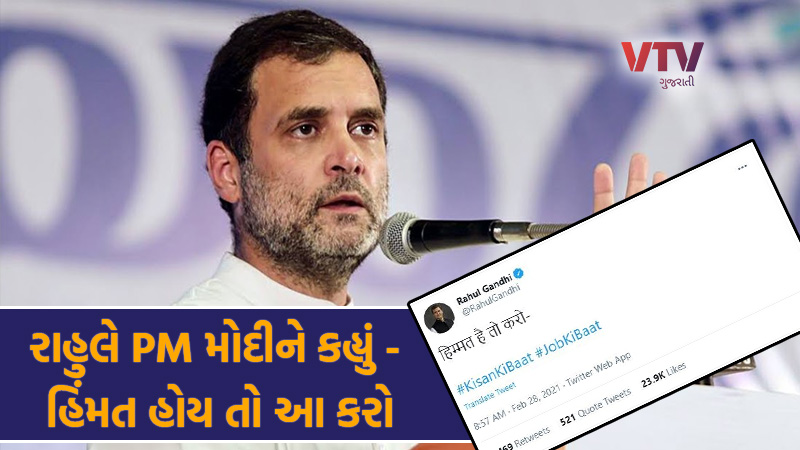 rahul gandhi challenges pm modi says do kisan ki baat and job ki baat