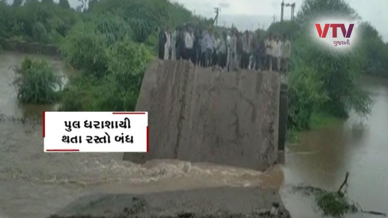 bridge collapse in Junagadh due to heavy rainfall