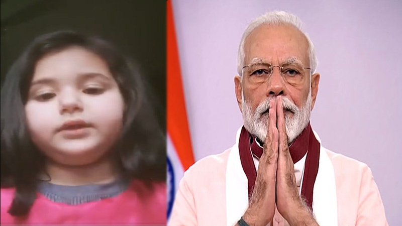 jammu and kashmir on the request of pm modi the government reduced the timings for online classes