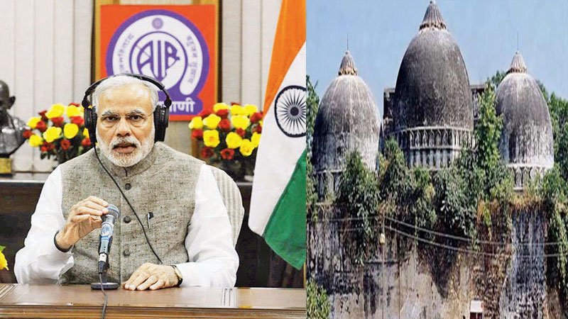 PM Modi spoke on Ayodhya Ram Mandir in Mann ki Baat