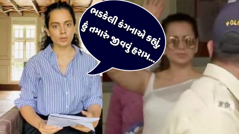 Who did Kangana tell this to after her Twitter account was suspended?
