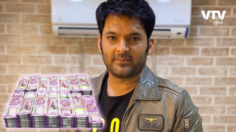 Kapil Sharma reportedly charges 50 lakh per episode