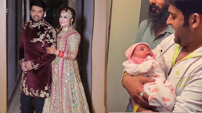comedy king kapil sharma's daughter first photo viral in social media