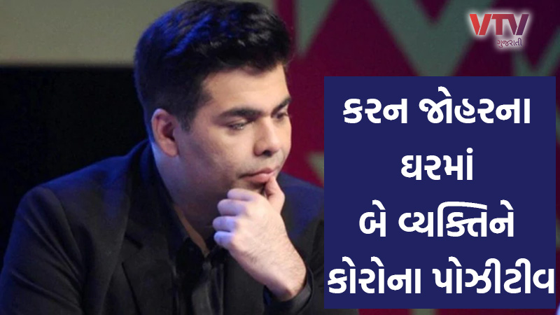 two people tested positive at karan johar's place