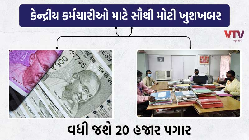 7th pay commission da central government employees salary hike arrear payment dearness allowance