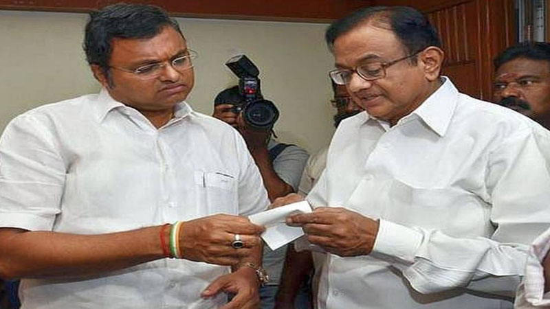 karti p chidambaram wanted to hear the tax evasion case in special court petition dismissed