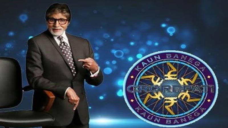 kaun banega crorepati season-11 starts from today see stylish set and stylish entry of Amitabh Bachchan