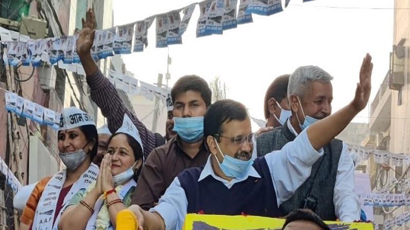 Gujarat local body election 2021 AAP arvind kejariwal