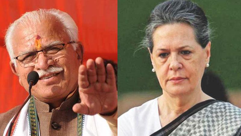 congress reacted on derogatory remark of khattar against sonia gandhi called bjp anti women