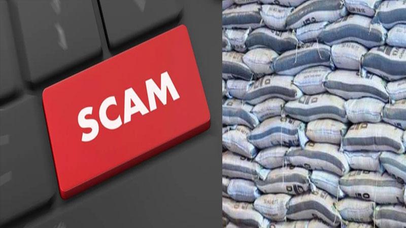 Gujarat: Subsidized fertilizer scam in Sabarkantha