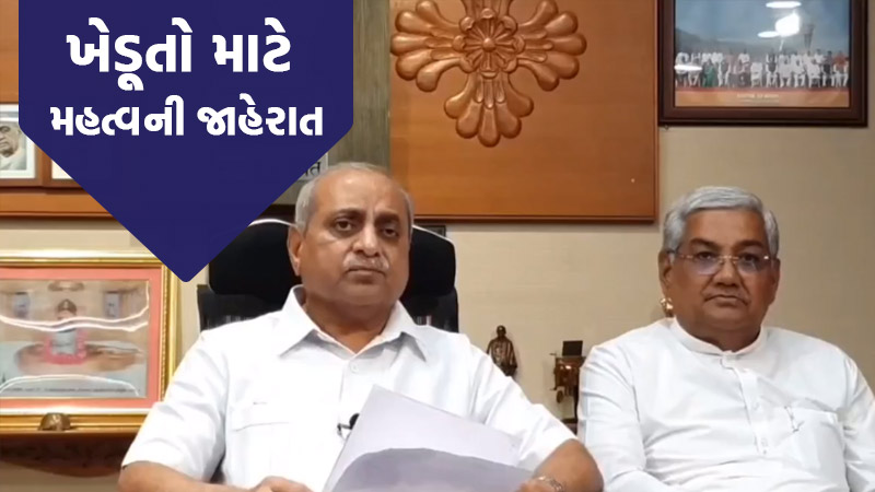 DyCM Nitin Patel farmers package crop loss