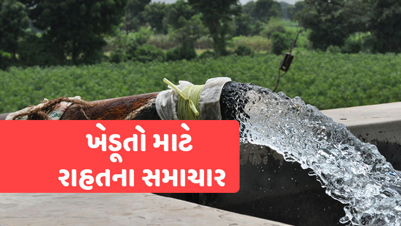 Gujarat government more two hours provide electricity farmers