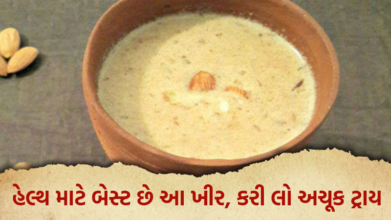 Try Healthy and Tasty Dates Kheer For Winter Season