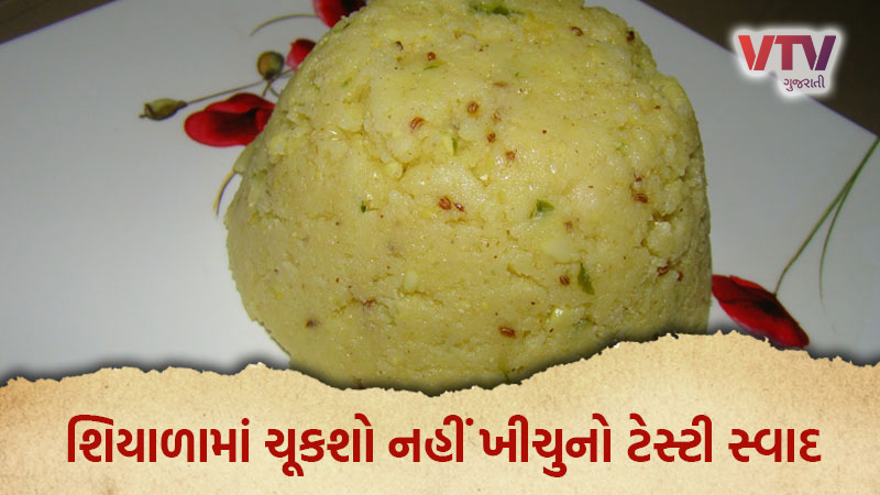 Try corn flour khichu at Home for Breakfast in Winter Season