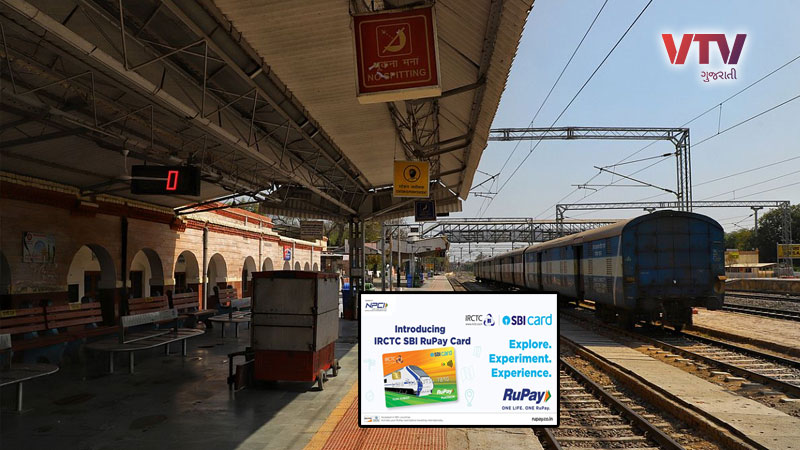 new rupay card for rail ticket booking
