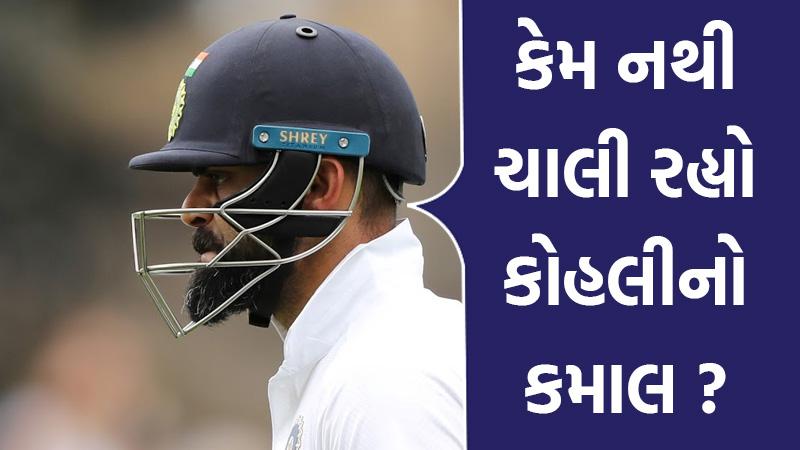india vs new zealand virat kohli fails again now 20 consecutive international innings without a century