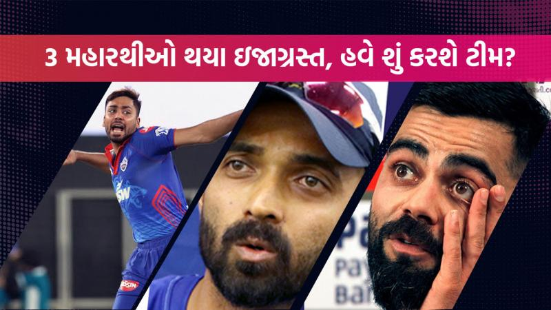 3 indian players are injured in England