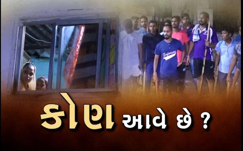 Bharuch residents are scared of robbery gang