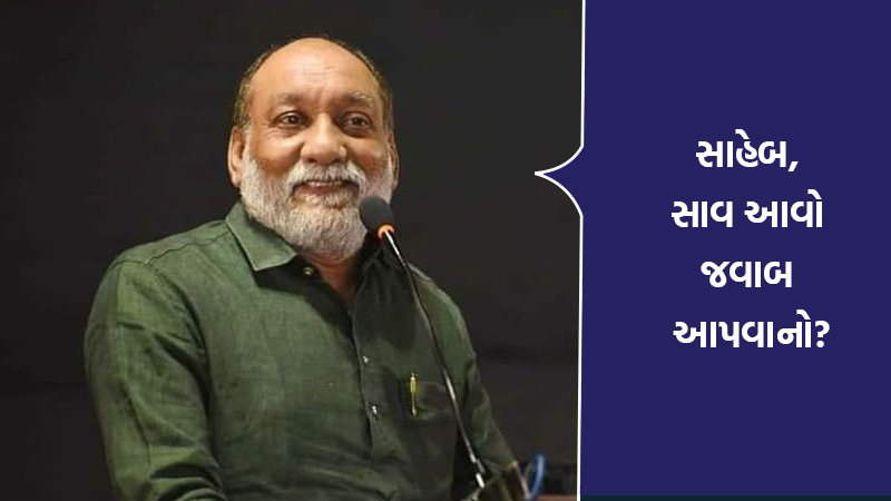 child death ratio in Gujarat health minister kumar kanani statement