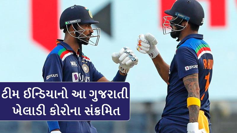 IND vs SL : second t 20 match postponed as krunal pandya tests corona positive