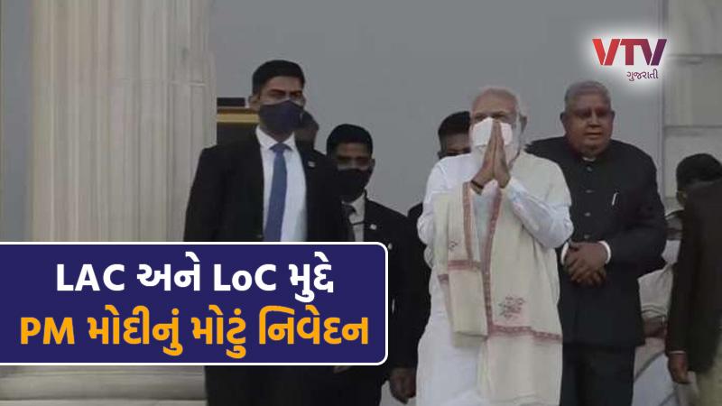 pm narendra modi visits netaji bhavan in kolkata