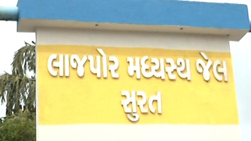 Controversy over inmate's death in Surat's Lajpore jail