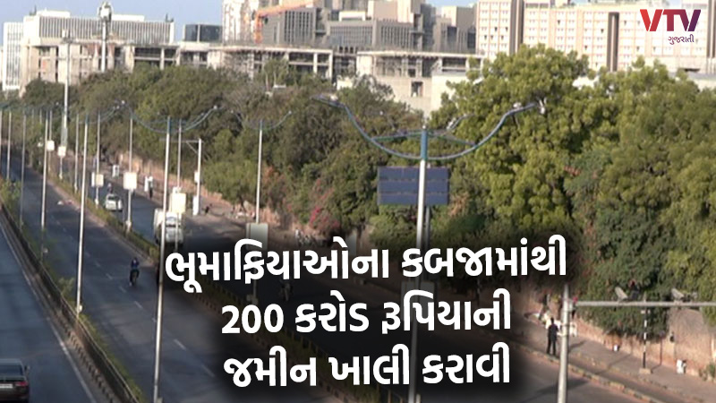 7 complaints registered under Land Grabbing Act in Ahmedabad