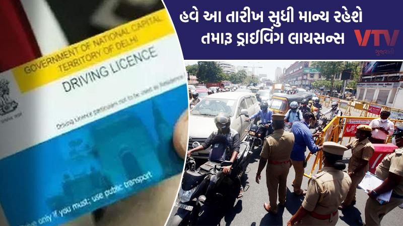 Govt Extends Validity of Motor Vehicle Documents Till september 30