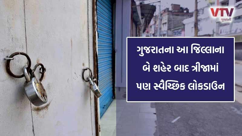 banaskantha district coronavirus more case idear lockdown