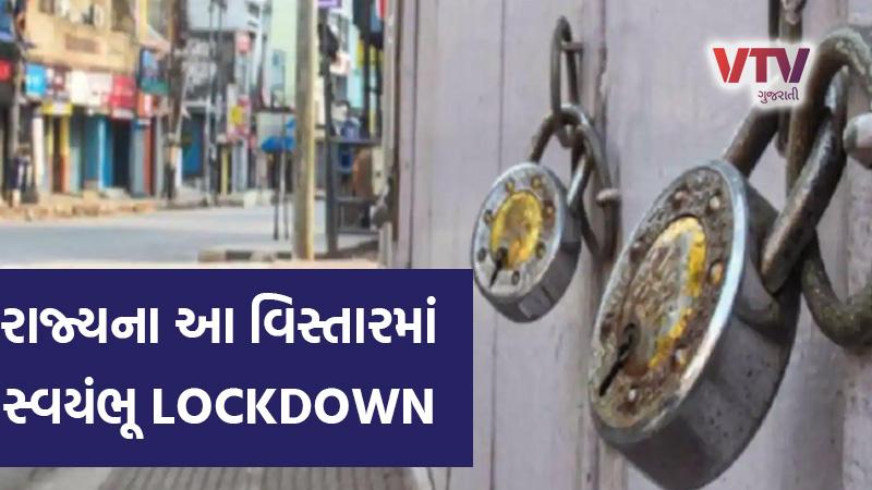 Gujarat rajkot khedbrama surat covid lockdown