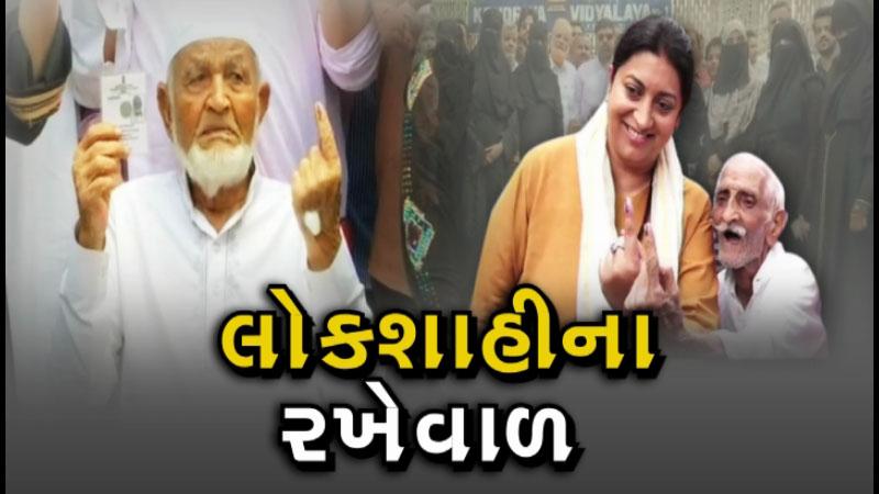 00 Year Old Khilari Ram Sharma Casts Vote in Maharashtra Assembly Election 2019