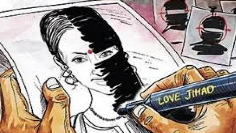 love jihad law in Gujarat after up mp