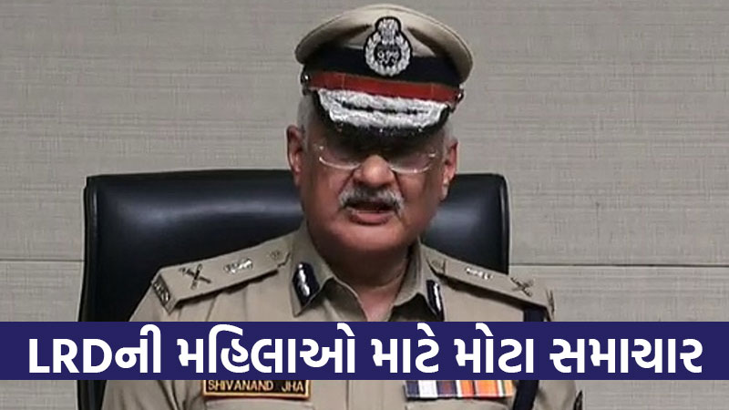 DGP orders appointment LRD women candidates recruitment