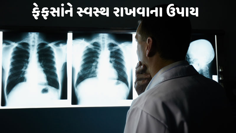 Include these items in the diet to keep the lungs healthy