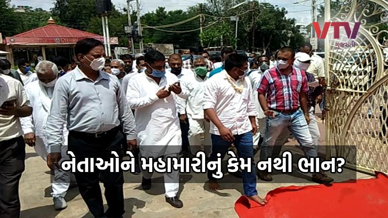 Coronavirus in Gujarat banaskantha hardik patel rally