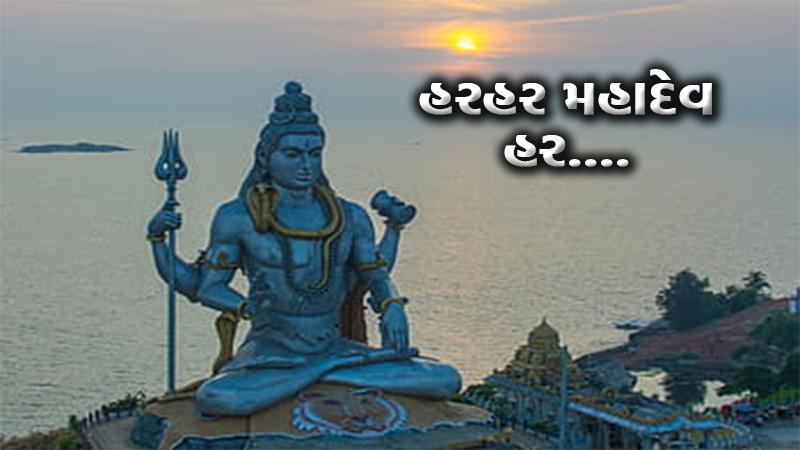 Mahashivaratri 2020 Mahadev pooja and shubh muhurat