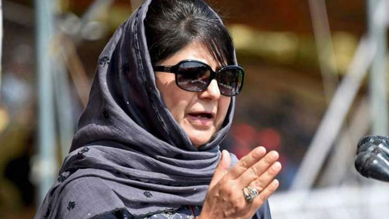 after abdullahs j k govt allows detained pdp chief mehbooba muftis party members to meet