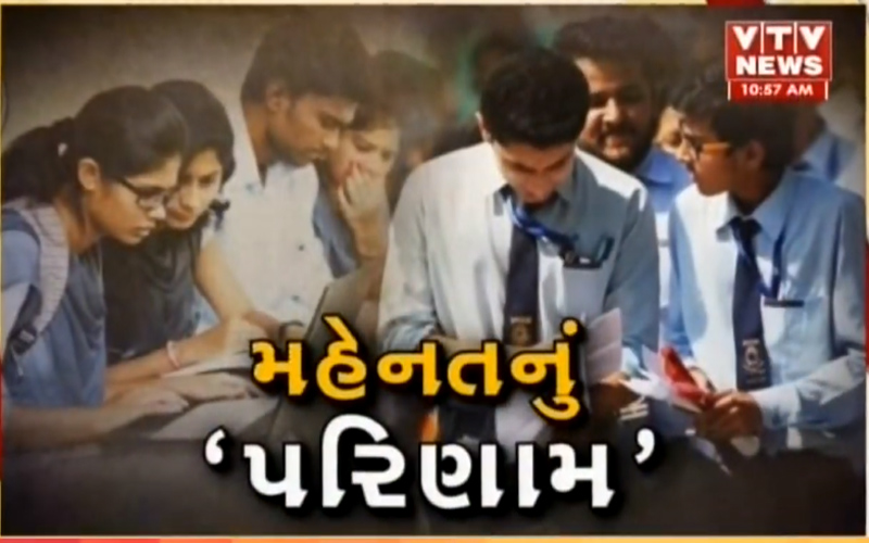 12 Science result: Truck driver in Rajkot and son of rickshaw driver in Ahmedabad celebrated the name