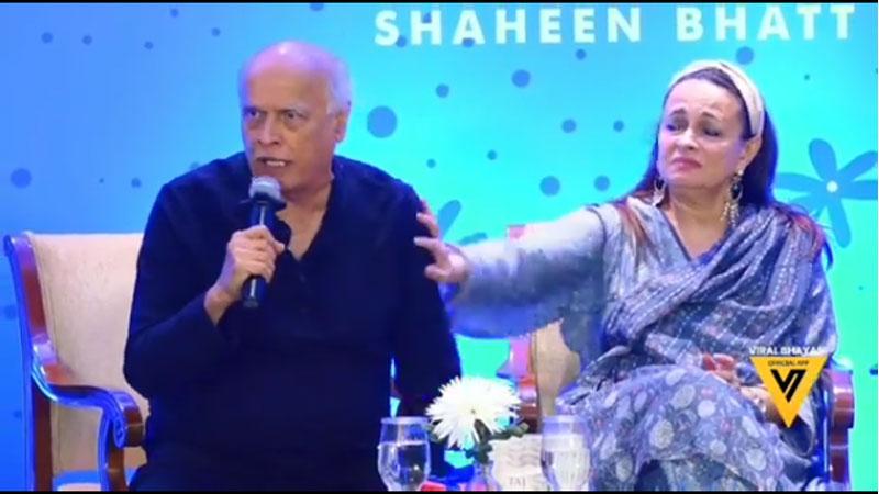 Mahesh Bhatt loses his cool on journalist in Shaheen's book launch