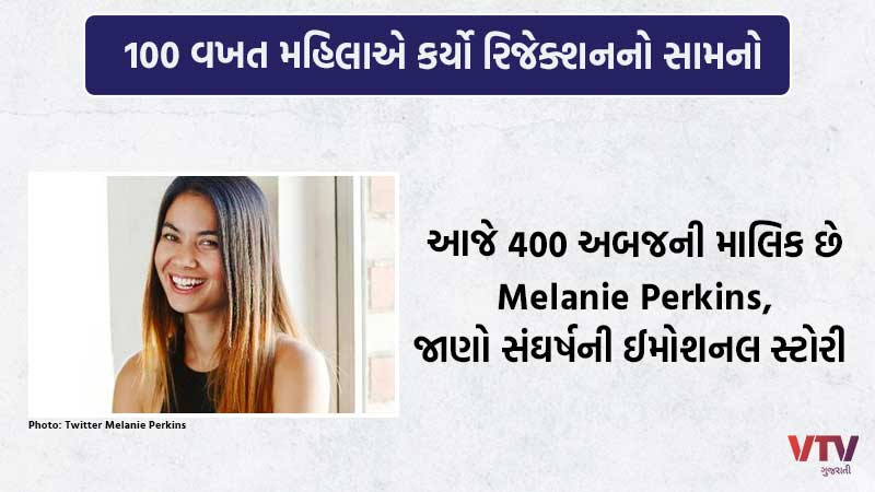 billionaire woman who was rejected 100 times became the mistress of 400 billion rs