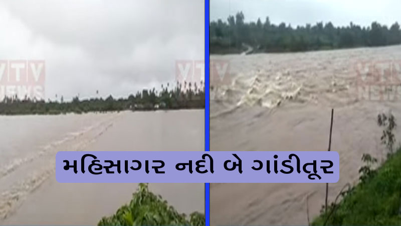 Alert, Tantra Khadeepe 36 villages of Mahisagar river Anand district