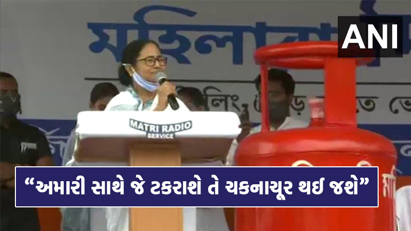 Mamata Banerjee holds rally in North Bengal to protest LPG price hike