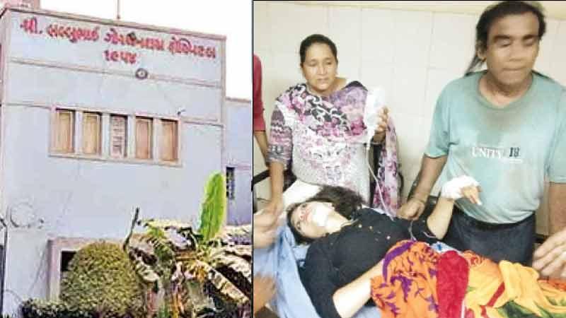 LG Hospital Tirth Bhavsar Death