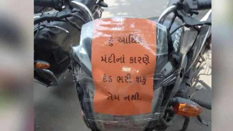 surat youth writes on bike cant pay traffic penalty