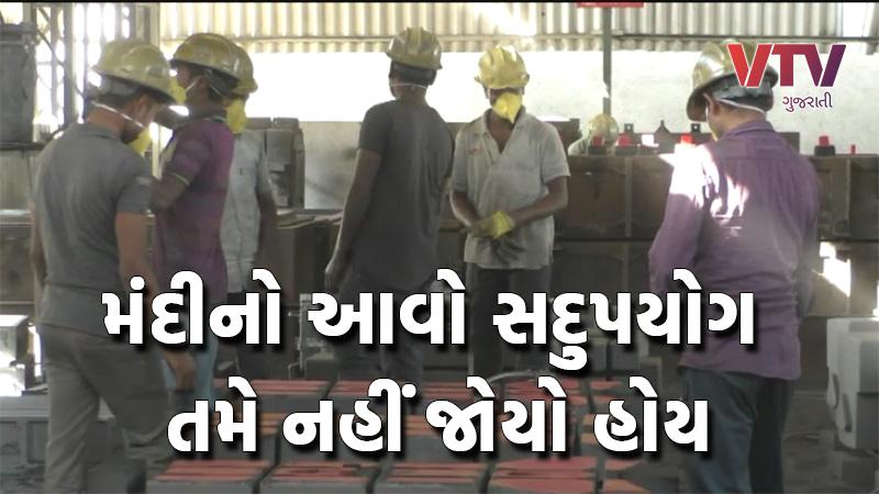 Recession Addiction free employees Parv Metal Processing Company rajkot